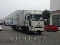RJST Ruijiang WL5310XLCCA46 refrigerated truck
