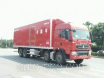 RJST Ruijiang WL5311XLCZZ46 автофургон рефрижератор