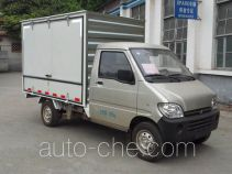 Wuling WLQ5027XSHNF mobile shop