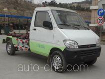 五菱牌WLQ5027ZXXNF型车厢可卸式垃圾车