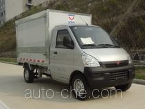 Wuling WLQ5029XSHBF mobile shop