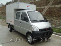 Wuling WLQ5029XXYSBDCY box van truck