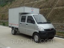 Wuling WLQ5029XXYSPDY box van truck