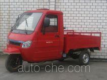Wanqiang WQ200ZH-18 cab cargo moto three-wheeler