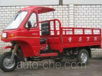 Wanqiang WQ200ZH-19 cab cargo moto three-wheeler