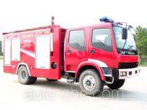 Wanshui WS5150GXFAP45 class A foam fire engine