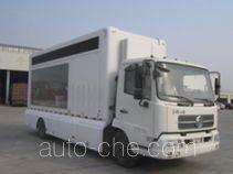 Dongrun WSH5080XWT mobile stage van truck