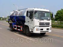 Dongrun WSH5140GXWA sewage suction truck