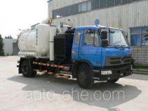Sihuan WSH5150GXC industrial vacuum truck