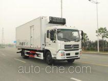 Dongrun WSH5160XLCBX1A refrigerated truck