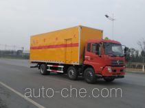Dongrun WSH5160XQYB5 explosives transport truck