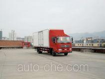 Dongrun WSH5160XXYBX2A1 box van truck