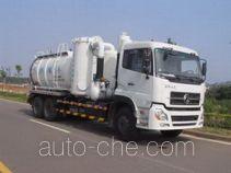 Sihuan WSH5252GXYA industrial vacuum truck