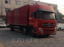 东润牌WSH5253XXYAX1C型厢式运输车