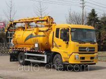 Weituorui WT5122GXW sewage suction truck