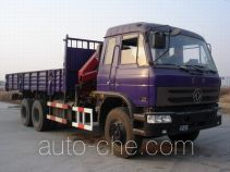 Basv Shatuo WTC5230TGC geophysical engineering works vehicle