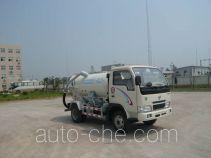 Xinhuan WX5050GXW sewage suction truck