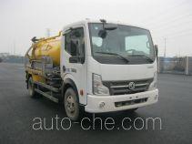 Xinhuan WX5070GXWV sewage suction truck