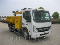新环牌WX5070TQYV型清淤车
