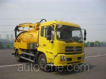 Xinhuan WX5120GXWV sewage suction truck