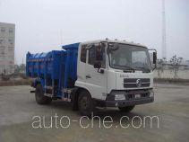 五环牌WX5121ZWX型污泥自卸车