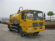 Xinhuan WX5122GXW sewage suction truck