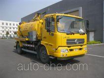 Xinhuan WX5122GXWV sewage suction truck