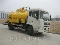 Xinhuan WX5123GXW sewage suction truck