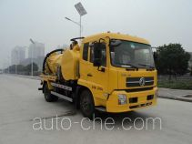 Xinhuan WX5124GXW sewage suction truck