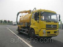 Xinhuan WX5160GXWV sewage suction truck