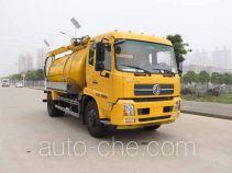 Xinhuan WX5161GXW sewage suction truck