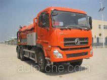Xinhuan WX5250GXW sewage suction truck
