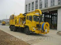 Wuhuan WX5252GQW sewer flusher and suction truck