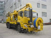 Xinhuan WX5252GQW sewer flusher and suction truck