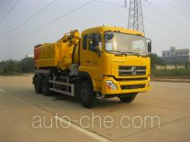 Wuhuan sewer flusher and suction truck