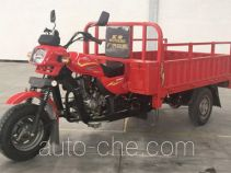 Wuyang WY150ZH-2 cargo moto three-wheeler