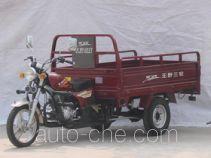 Wangye WY150ZH cargo moto three-wheeler