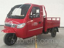 Wuyang WY250ZH-3 cab cargo moto three-wheeler
