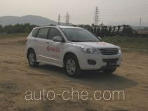 Qianxing WYH5021XXJ blood plasma transport medical car