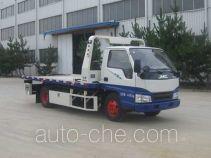 Qianxing WYH5040TQZP wrecker