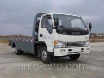 Qianxing WYH5060TQZP wrecker