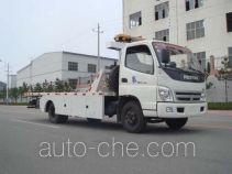 Qianxing WYH5070TQZP wrecker