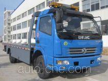 Qianxing WYH5071QZPT wrecker