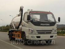 Qianxing WYH5080GXW vacuum sewage suction truck