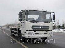 Qianxing WYH5080TQZP wrecker