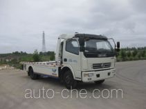 Qianxing WYH5081TQZP wrecker