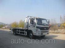 Qianxing WYH5085TQZP wrecker