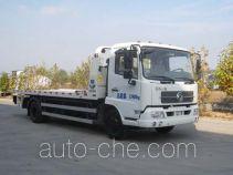 Qianxing WYH5120TQZP wrecker