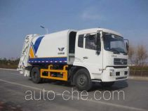 Qianxing WYH5140ZYS garbage compactor truck