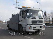 Qianxing WYH5160TQZ wrecker
